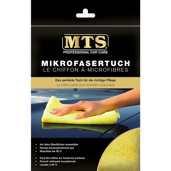 MTS Mikrofasertuch, Frottéegewebe, Gelb, 40 x 40 cm